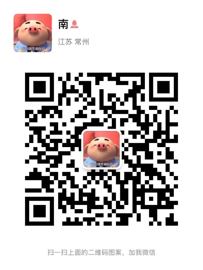 微信图片_20190511111329.jpg