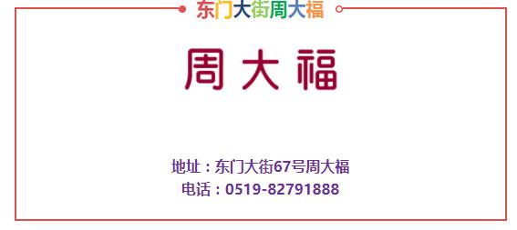 QQ截图20190604100332.png