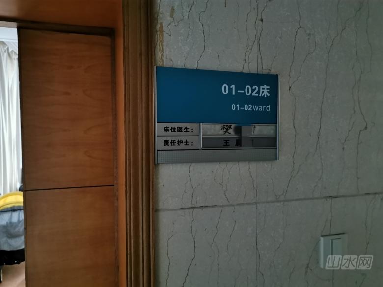 金坛中医院