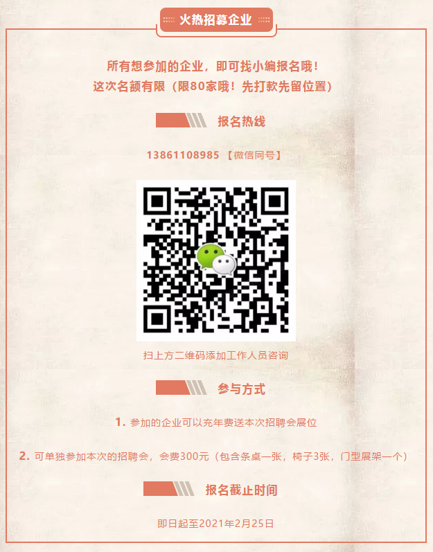 微信截图_20210220141521.png