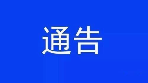 src=http_//dingyue.ws.126.net/2020/0419/e6dd325dj00q91ipd0008c000dw007tm.jpg&r.jpg