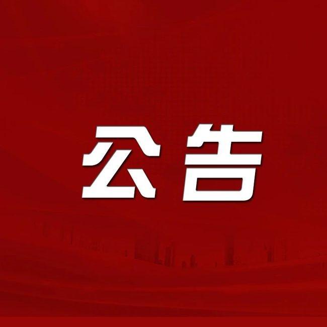 src=http_//nimg.ws.126.net/_url=http_//dingyue.ws.126.net/2020/1001/e6320503j00q.jpg